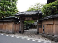 城崎温泉・憧れの西村屋本館に宿泊