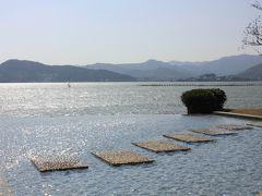東急ハーヴェストクラブ浜名湖~菜の花まつり~伊良湖