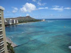 2014初めてのハワイ(ホノルル)