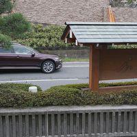 VWパサートで行く伊豆北川温泉