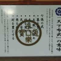 建勲神社 (天童市)