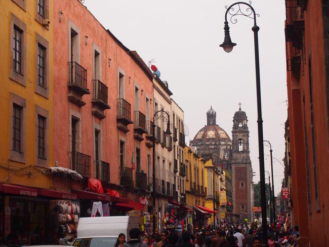 魅惑の国メキシコ一人旅(4)治安が悪いと評判のメキシコシティを ...