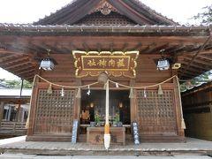 庄内神社 (鶴岡市)