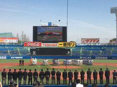 2016年4月 東京六大学野球観戦