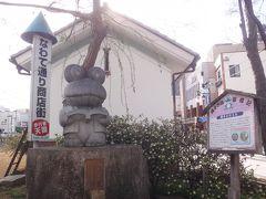 映画『orange-オレンジ-』のロケ地!松本グルメ旅!!日本最古の国宝『松本城』で満開の桜を鑑賞、城下町の面影を残す白壁の蔵はオシャレなカフェやショップなどにリノベーション♪食べ歩きも楽しいナワテ通りや女鳥羽川沿いをワクワクしながら歩く