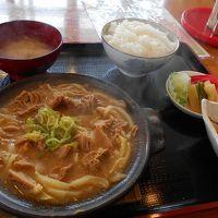 たまには「ベタ」な郷土料理1601  「なんこ鍋」   ~歌志内・北海道~
