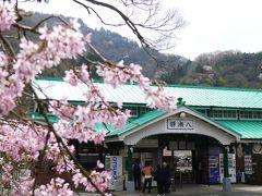 春休み京都花見観光、エクシブ京都八瀬離宮