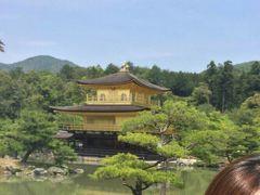 京都・嵐山の旅