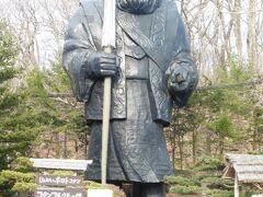 ウポポイ民族共生象徴空間