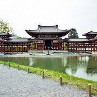 2016年4月 京都 宇治へ日帰りドライブの旅
