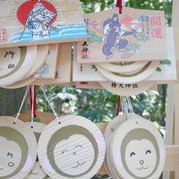 名古屋経由の伊勢神宮⑦最終日は名古屋城へ!その前に椿大神宮に。