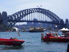 シドニーの旅行記