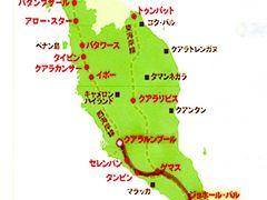 クアラルンプール~ジョホールバル鉄道の旅