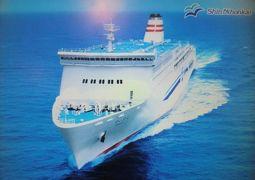 第3回日本縦断‥鈍行列車とフェリー旅・その4 新日本海フェリーすいせん乗船記(苫小牧~敦賀)。