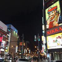 札幌で深酒
