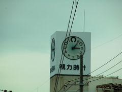 赤い広島(3)