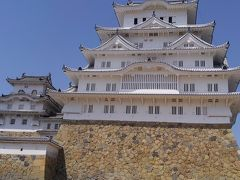 春の関西、新幹線と姫路城とグルメとオークラステイの旅1