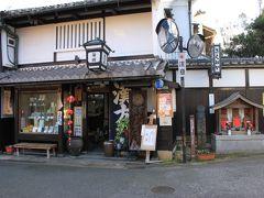 奈良へ 猿沢池~浮見堂~ならまちぶら~り 後半
