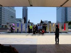 新宿駅 新南口 広場 と 新商店街オープンの催し物