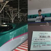 北海道新幹線◆見てきました!