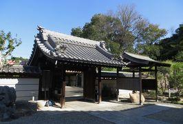 2015秋、大高城所縁の東昌寺:山門、地蔵尊、本堂