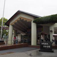 ぐるっと九州旅(1)知覧特攻平和会館で戦争を学ぶ