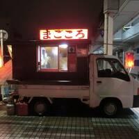 第3回日本縦断‥鈍行列車とフェリー旅・その5.敦賀に泊まり、鈍行列車で西を目指す。(敦賀→姫路)