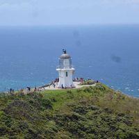 ニュージーランド北島、最西北端から南へ