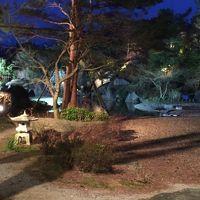 月岡温泉とんぼ返りの旅