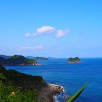 ぐるっと九州旅(2)鹿屋航空基地と日南海岸
