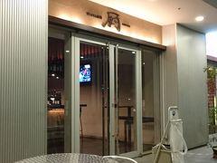 横浜・有楽町で女性と食事紀行