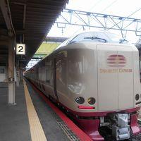 楽しい乗り物に乗ろう!  JR西日本「サンライズ出雲」  ~岡山&鳥取~