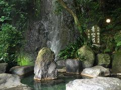 奥湯河原_Oku Yugawara 都心からのアクセス良好!多くの文人たちが隠れて書に勤しんだ温泉地