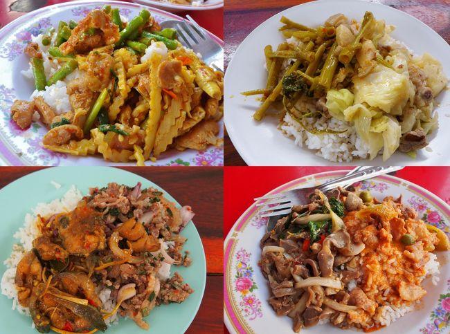 毎年一年に一度の海外旅行シーズンがやって来ました。<br /><br />今回は、まだ行ったことのないベトナムに白羽の矢が。<br />しかしチケットがオープンジョー、となれば欲が出ます。<br /><br />結局、バンコクから東へラオス・ベトナムと<br />三カ国を横断する予定で2週間の旅行が始まります。<br /><br />世界遺産あり、B級グルメありの基本低予算旅行です。<br />宜しければ最後までお付き合い下さいませ。<br />