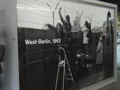 アートを巡る旅 in ドイツ 6日目~ベルリン~
