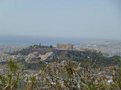 ギリシャ☆美しいエーゲ海とアテネ 女ひとり旅 ①