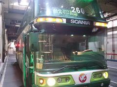 台湾のバス&シャンプー&ナイトマーケット その1は名古屋→台北→高雄