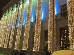 北欧とタリンの旅(15) ストックホルムをブラブラ・・・青色発光ダイオードが光るコンサートホールは美しい!!