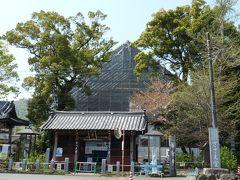 曹源寺(さざえ堂)は工事中です_(群馬県・太田市)