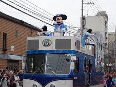 """東京ディズニーシー15周年""""ザ・イヤー・オブ・ウィッシュを見に尾道みなと祭へ"""