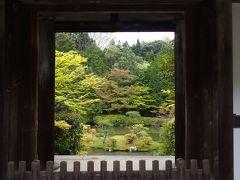 春過ぎて、夏来たるらし・・・新緑の奈良の古道を歩く旅。~1日目・滝坂の道~