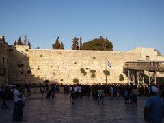 また、行きたくなった国 イスラエルへ? イスラエル入国、エルサレムへ