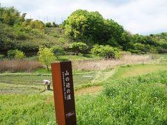 春過ぎて、夏来たるらし・・・新緑の奈良の古道を歩く旅。~2日目・山の辺の道(前篇) 北コース~