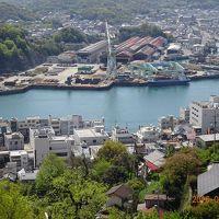 小倉松山フェリーで四国へ �道後温泉本館入浴の後しまなみ海道経由尾道へ