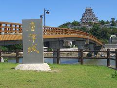 佐賀県唐津市の「唐津城」と「宝当神社」散策