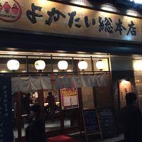 [201604] 九州グラグラ・博多ツアー
