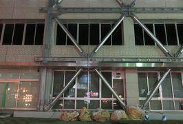 2016春、奥羽の桜巡り(9/38):4月22日(9):盛岡城址公園(5):盛岡で泊まったホテル、ホテル界隈の夜の散策