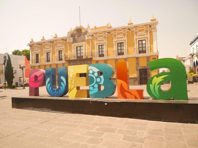 メキシコシティーから、メキシコ南下の始まりです。評判のいいプエブラの街にやってきました!人気が高いと期待も上がってしまいますが…正直な感想、お金をいっぱい持って、誰かと観光したい街です!!(笑)