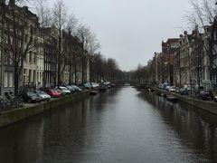 弾丸オランダ旅行