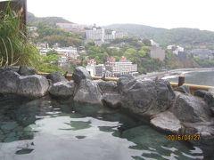 日本三大古泉 伊豆山温泉
